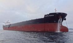 Cape Maria